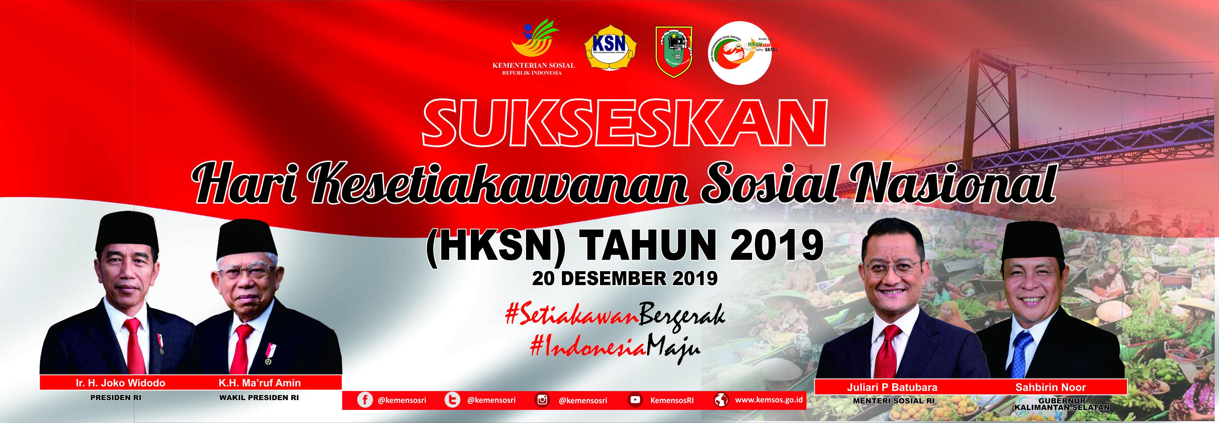 Sukseskan HKSN 2019