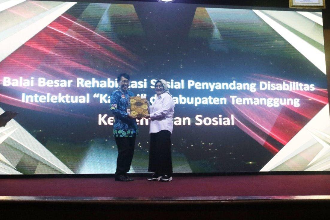 """BBRSPDI """"Kartini"""" Capai Nilai Penyelenggara Pelayanan Publik"""