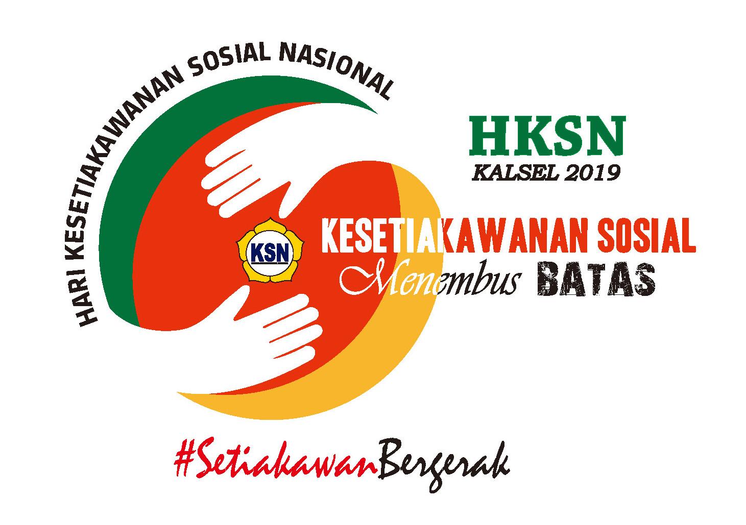 HKSN 2019