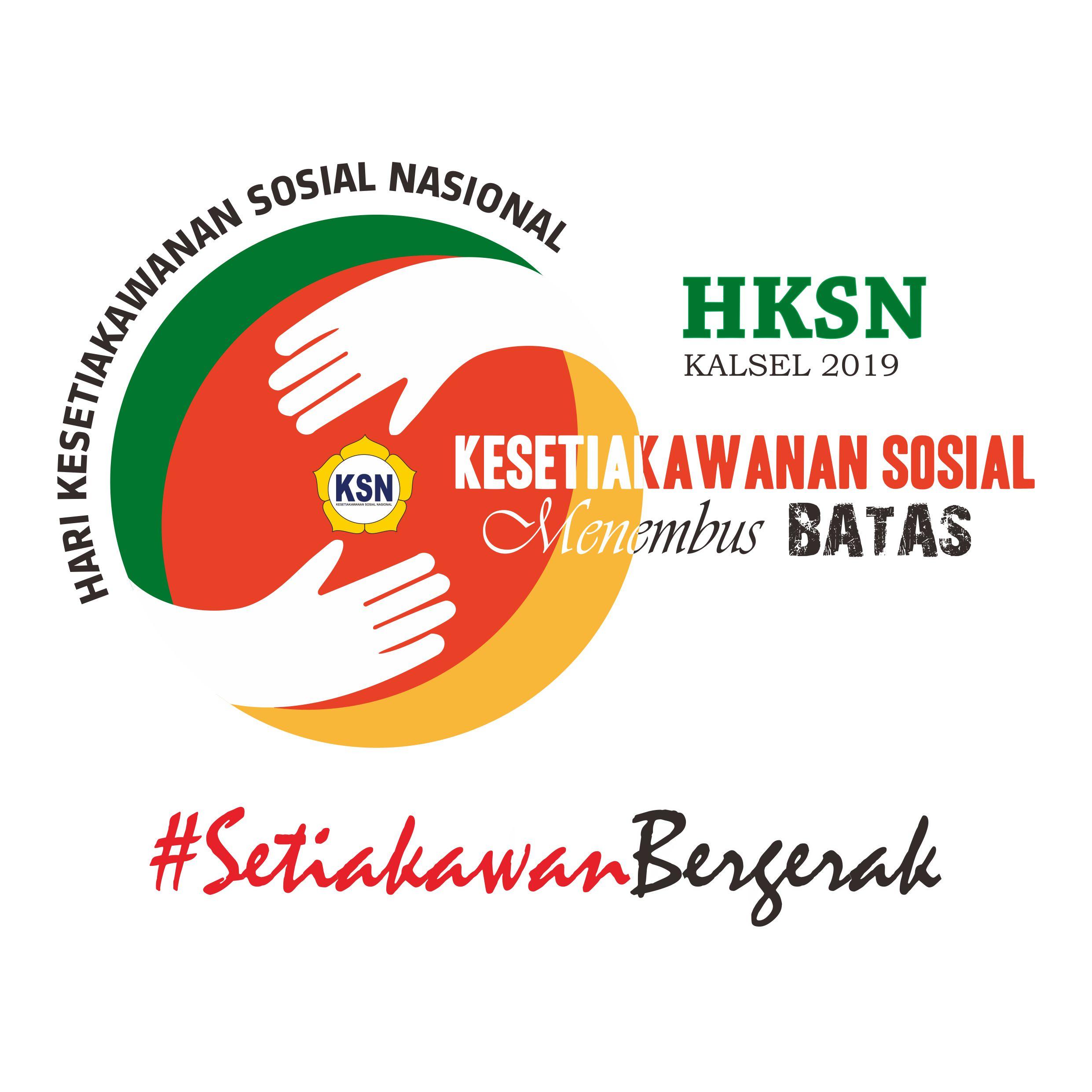 Logo Hari Kesetiakawanan Sosial Nasional (HKSN) Tahun 2019