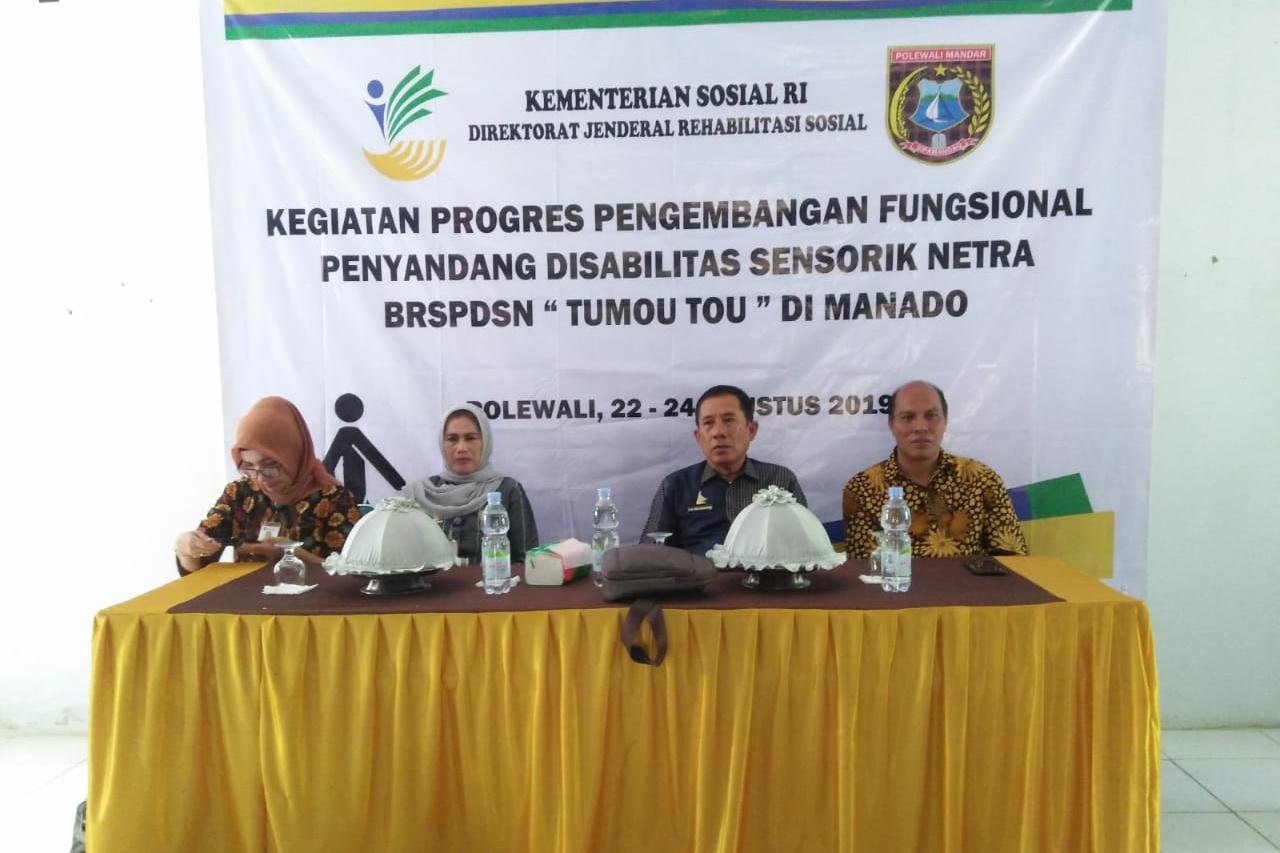Pengembangan Fungsional PDSN Kabupaten Polewali Mandar