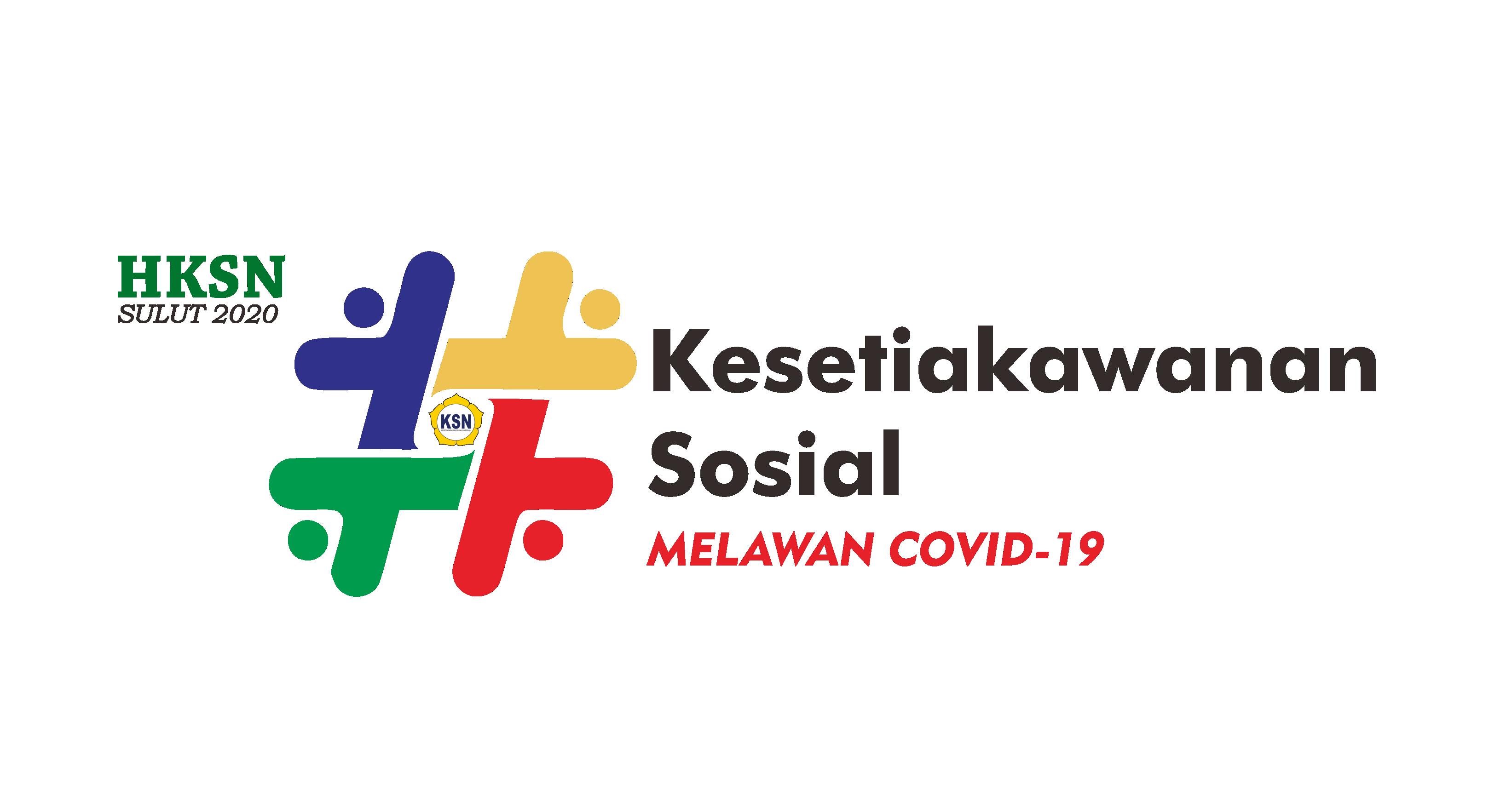 Logo Tema Hari Kesetiakawanan Sosial Nasional (HKSN) Tahun 2020
